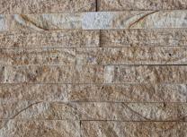 Каменная плитка из природного камня