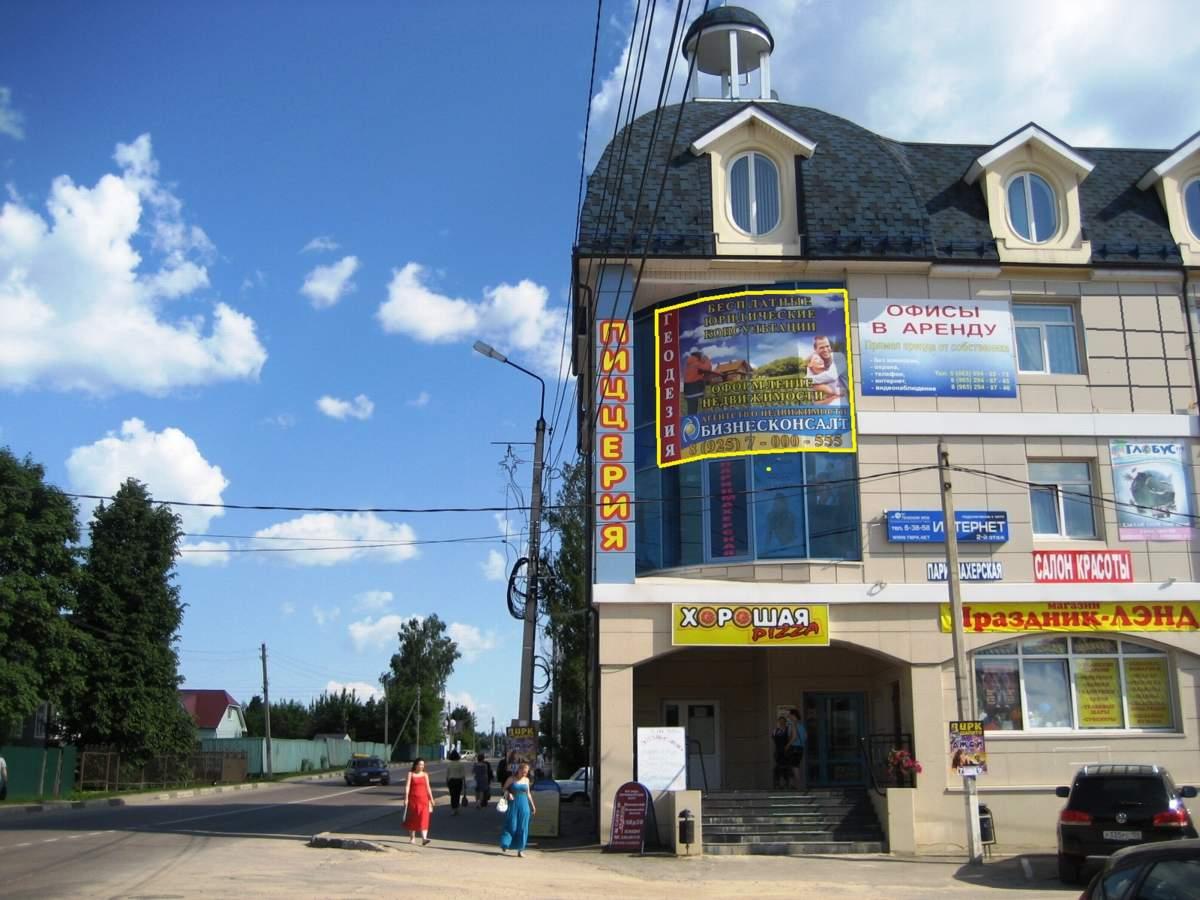 Регистрация индивидуальных жилых домов в Талдомском городском округе  | фото 1 из 1
