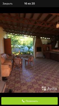 Продам дом с мебелью и бассейном