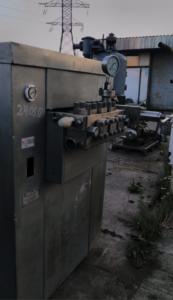 Продается Гомогенизатор А1-ОГМ-5 | фото 1 из 1