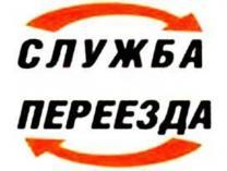 грузоперевозки-грузчики в Курске,,