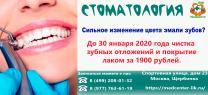 Металлокерамика в стоматологии Щербинки | фото 2 из 2