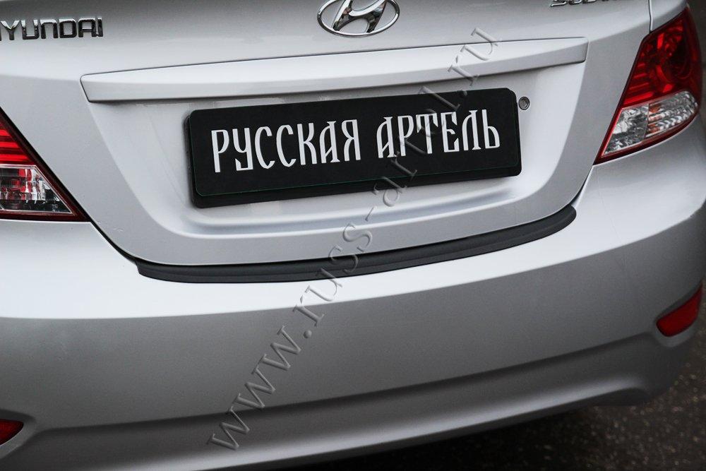 Накладка на задний бампер Hyundai Solaris седан 2010-2014 (l дорестайлинг) | фото 1 из 4
