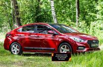 Молдинги на двери Hyundai Solaris седан 2017-