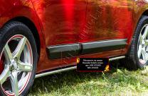 Молдинги на двери Hyundai Solaris седан 2017- | фото 2 из 6