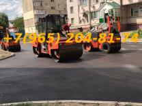 Цены на асфальтирование за м2 в Щелково