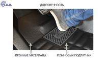 5D коврики в салон Mitsubishi Outlander III, 2012-   фото 4 из 6