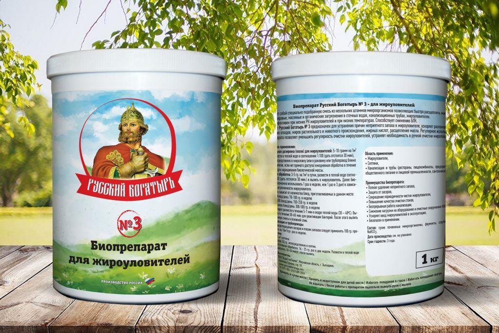 Очистка жироуловителей бактериями - Русский Богатырь. | фото 1 из 1
