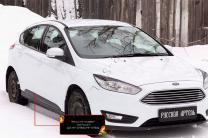 Молдинги на двери Ford Focus III 2014- | фото 3 из 5