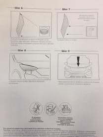 Защита фар (очки) для Toyota RAV-4 2009-2010 | фото 6 из 6