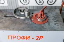 Кузнечный станок ПРОФИ-2Р для малого бизнеса | фото 5 из 5