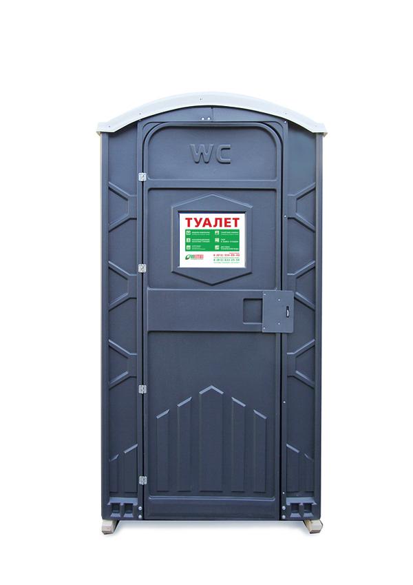 Биотуалеты, Туалетные кабины   фото 1 из 3