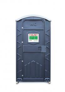 Биотуалеты, Туалетные кабины