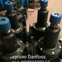 Куплю любую продукцию фирмы Данфосс Danfoss