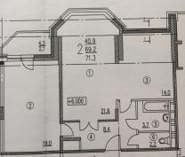 Продается уютная и комфортная 2 комнатная квартира г Пушкино   фото 2 из 6