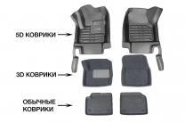 5D коврики в салон Toyota Corolla X, 2006-2013