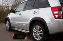 Расширители колесных арок (вынос 25 мм) Suzuki Grand Vitara 2005-2014   фото 3 из 5