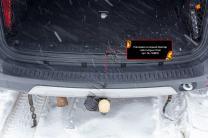 Накладка на задний бампер Lada (ВАЗ) Largus Cross (универсал) 2015-   фото 4 из 5