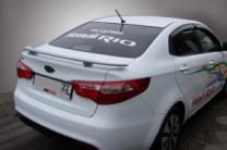Спойлер на багажник Kia Rio 2011-2017