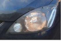 Защита фар для Mitsubishi Lancer 2000-2010
