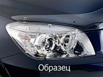 Защита фар для Mitsubishi Outlander 2007-2009