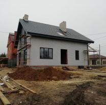Капитальное строительство, отделка, все виды ремонта