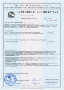 Кузнечные станки ПРОФИ-4М - для «художественной ковки» и гибки металлопроката | фото 4 из 4