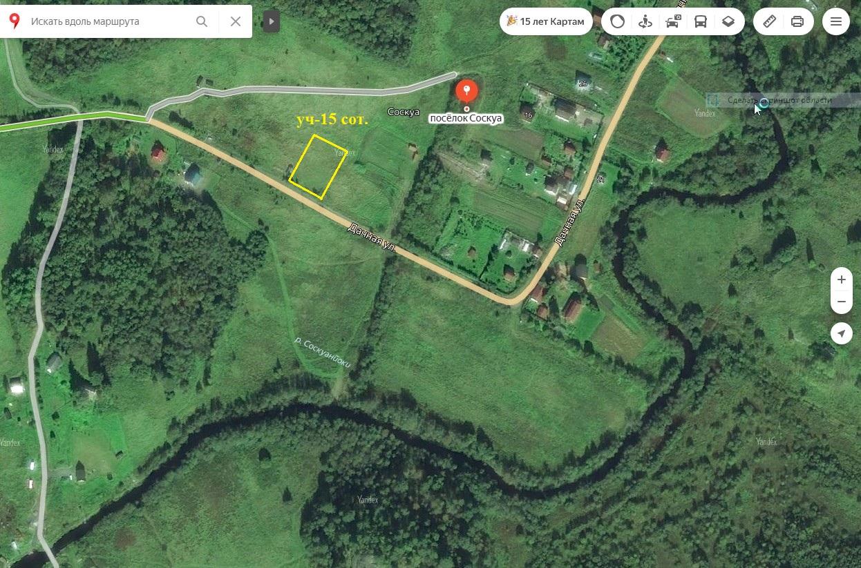 Участок земли ИЖС 15 сот в Карелии пос. Соскуа | фото 1 из 5