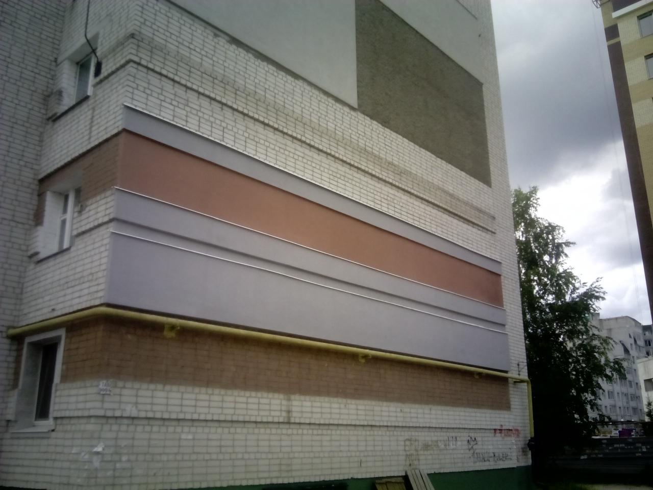 Утепление стен квартир, домов. Отделка фасада | фото 1 из 4