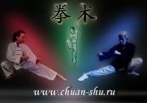 Единоборства, боевые искусства в Москве. Богородское   фото 4 из 5