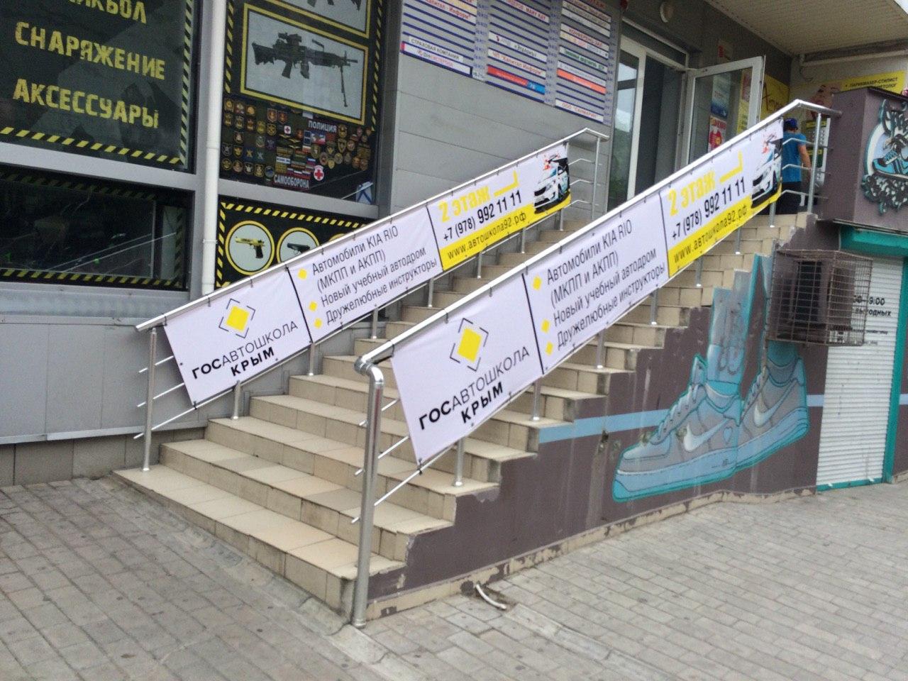 Штендеры, информационные доски, наружная реклама г. Севастополь | фото 1 из 4