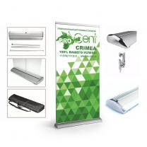 Аренда оборудования для конференций, аренда экрана, проектора, флипчарта г. Севастополь, Крым | фото 2 из 5