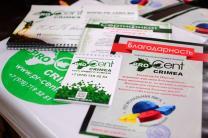 Полиграфия, типография г. Севастополь, печать листовок, афиш. визиток, ProCent.