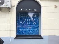 Штендеры, информационные доски, наружная реклама г. Севастополь | фото 2 из 4
