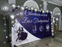 Аренда оборудования для конференций, аренда экрана, проектора, флипчарта г. Севастополь, Крым | фото 3 из 5