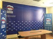 Аренда оборудования для конференций, аренда экрана, проектора, флипчарта г. Севастополь, Крым | фото 4 из 5
