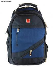 Сумки, рюкзаки и чемоданы. Революция цен. Качественно и недорого   фото 4 из 6