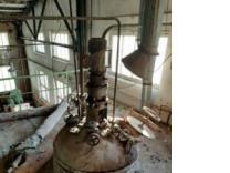 ПродаетсяРеактор нержавеющий, объем — 1,6 куб.м.