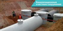 Производство емкостного и очистного оборудования   фото 3 из 6