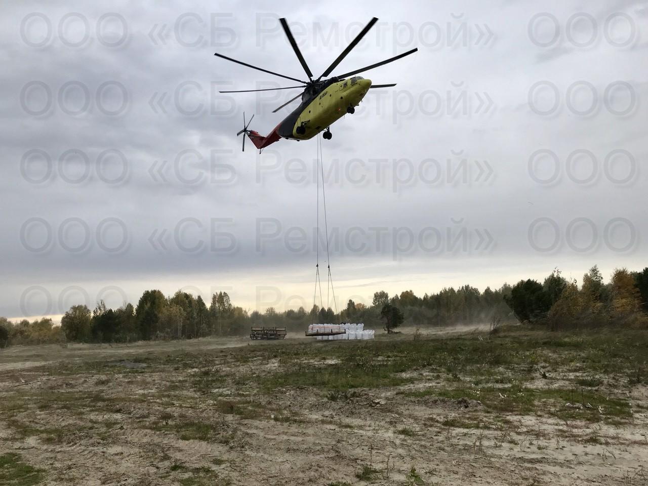 Транспортировка вертолетом | фото 1 из 1