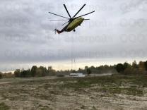 Транспортировка вертолетом