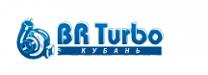Продажа и ремонт турбин в Краснодаре