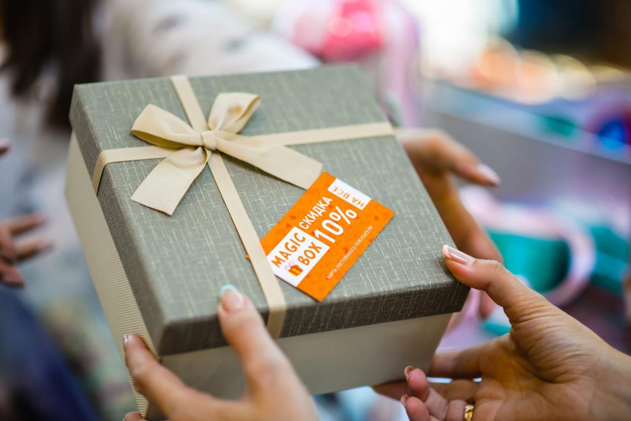 Magic Box - подарочная упаковка на любой вкус   фото 1 из 1