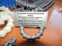Шарнирные трубки СОЖ G1/2. От завода изготовителя.
