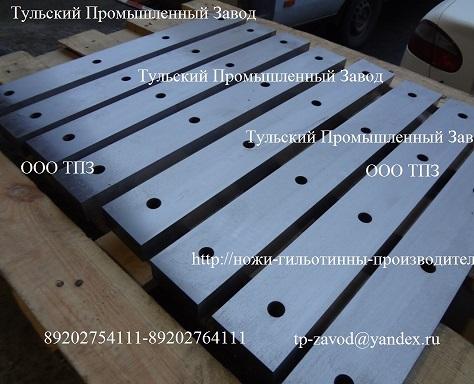 Изготовление ножей для гильотинных ножниц. Ножи гильотинные для стд-9510х60х20мм. | фото 1 из 1