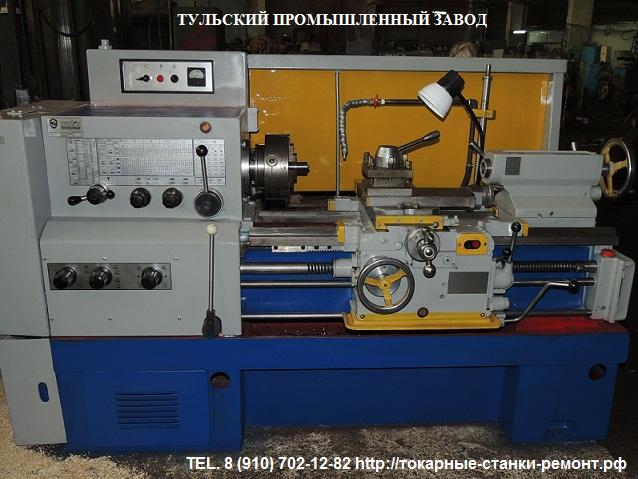 Продажа токарных станков 16к20 в Туле .Гарантия.   фото 1 из 2
