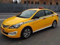 Служба заказа такси в Санкт-Петербурге | фото 3 из 3