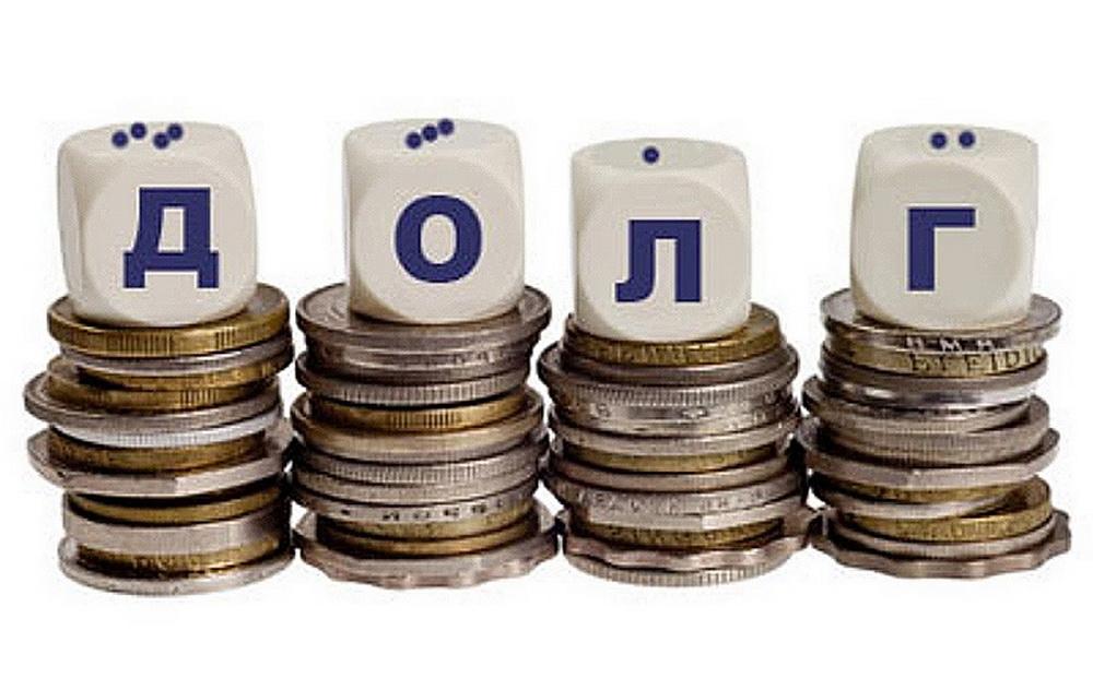 Взыскaние зaдолженности и возмещение ущербa. | фото 1 из 1