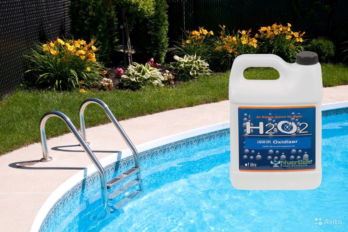 Перекись водорода для бассейна   фото 1 из 1