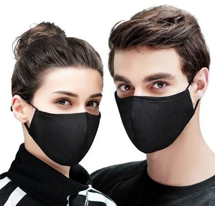 Многоразовая защитная маска со скидкой. | фото 1 из 3